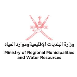 ministry-of-municipality